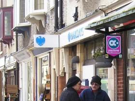 Barclays Closure resized